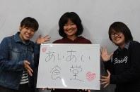 あいあい食堂を運営する宇都宮大生の松田さん(中央)と取材班メンバー