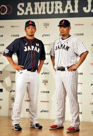 世界野球WBSCプレミア12 - 野球日本代表 侍 ...