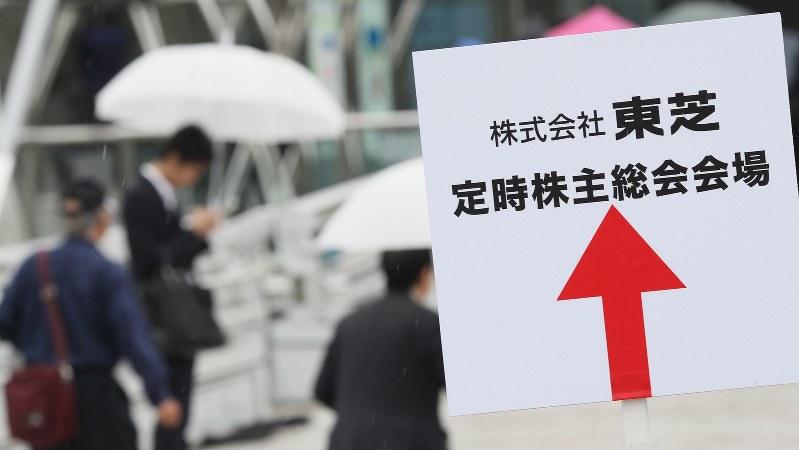 株主総会の会場に向かう東芝の株主ら=千葉市美浜区の幕張メッセで2017年6月28日、佐々木順一撮影