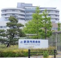 医師の長時間労働が問題になった新潟市民病院=新潟市中央区で5月31日、柳沢亮撮影