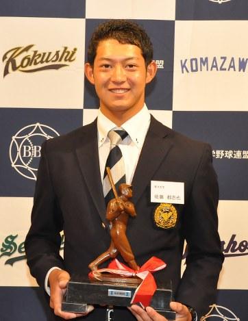 東都大学野球:秋季表彰式 首位打者・土谷「強い …