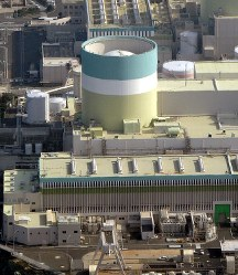 The No. 1 reactor at the Ikata nuclear power plant is seen from a Mainichi Shimbun aircraft. (Mainichi)