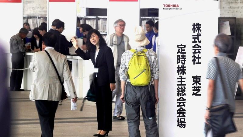 株主総会の会場に入る東芝の株主ら=千葉市美浜区の幕張メッセで2017年6月28日、佐々木順一撮影