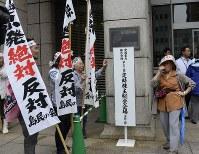 上関原発の建設反対を訴え中国電力本社前に集まった上関町の住民たち
