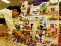 バラエティー豊富な子ども向け図鑑=東京都中央区の八重洲ブックセンター本店で