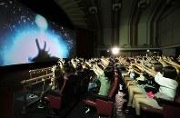 「ドラゴンボールZ・ザ・リアル4―D」でスクリーンの画像に合わせて、かめはめ波を放つポーズをとる観客たち=大阪市此花区のユニバーサル・スタジオ・ジャパンで2017年6月29日午後0時38分、幾島健太郎撮影