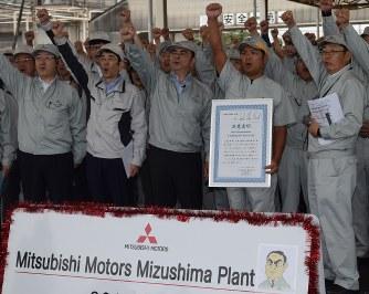 三菱の車は買わないと再確認した岡山県民です。西 …