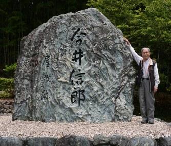 今井信郎:「龍馬暗殺」名誉回復...
