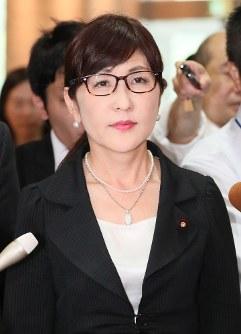 Defense Minister Tomomi Inada (Mainichi)