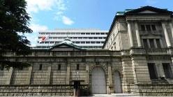 日本銀行旧館=2015年5月撮影