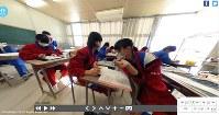 福島県南相馬市立小高中学校の「バーチャル校舎」で見ることができるプレハブでの授業の様子(OurPlanet-TV提供)
