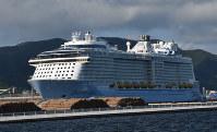 The large cruise ship