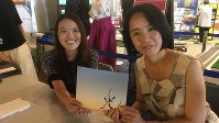 トークショーに参加してもらった辻村深月さん(左)と河瀬直美さん=河瀬さん提供