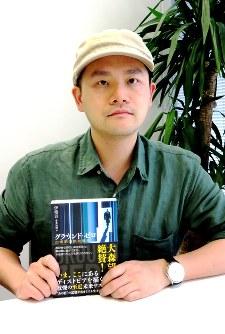 エゴヤンさん=鈴木玲子撮影