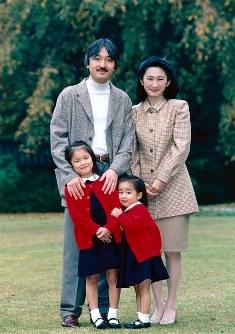 秋篠宮ご夫妻、佳子さまと記念撮影に臨まれた眞子さま=秋篠宮邸で1997年11月13日、宮内庁提供