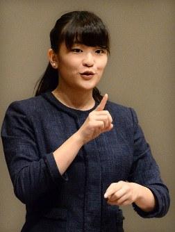 「全国高校生の手話によるスピーチコンテスト」で手話を使ってあいさつする眞子さま=2014年8月30日、徳野仁子撮影