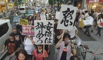 緊急デモ:「安倍内閣は退陣を」...