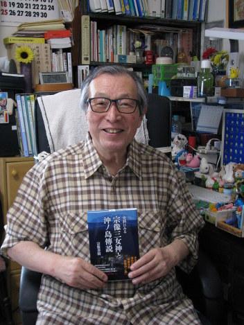 時のひと:沖ノ島に関する著書を...