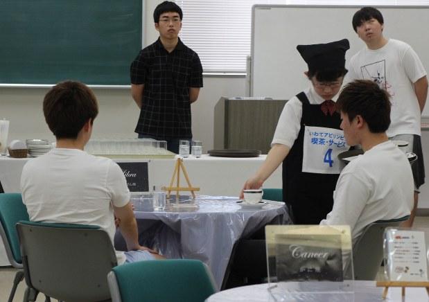 大学 産業 岩手 県立 校 短期 技術