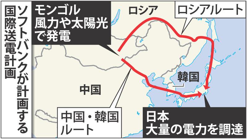 中国・韓国・北朝鮮が大好きな奥様 136 [無断転載禁止]©2ch.netYouTube動画>17本 ->画像>272枚
