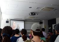 映画を鑑賞する参加者=2017年7月13日、中嶋真希撮影