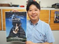 「日本でももっとバリオスを好きな人が増えてくれたら」と語る吉住和宏さん=東京都豊島区で