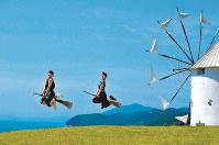 ほうきを持ってジャンプする女性たち=香川県小豆島町で、大西岳彦撮影
