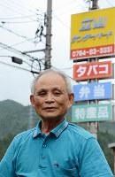 コンビニ「立山サンダーバード」代表の伊藤敬一さん=富山県立山町で、古川宗撮影