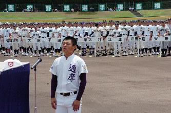 島根県の高校野球強豪校ランキング!成績などの情 …
