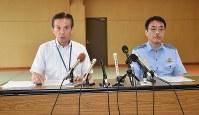 南部達夫さんへの殺人容疑で竹島叶実容疑者を再逮捕したことについて、記者会見で説明する兵庫県警の岩野一義捜査1課長(左)と生柄功一有馬署長=神戸市北区の有馬署で2017年7月17日午後1時5分、元田禎撮影