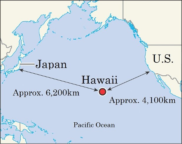 Docs reveal 19th century tensions among Japan US Hawaii over