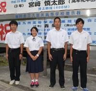 (右から)宮崎、谷、轟、加月の各選手
