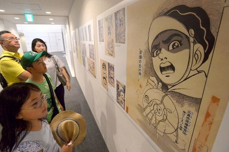 初めて紹介された中沢啓治さんの漫画「はだしのゲン」の原画=広島市中区で2017年7月21日午前9時38分、山田尚弘撮影
