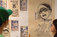 原爆資料館で始まった「はだしのゲン」の扉絵展=広島市中区で2017年7月21日午前9時38分、山田尚弘撮影