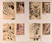 原爆資料館で始まった「はだしのゲン」の扉絵展の展示=広島市中区で2017年7月21日午前10時36分、山田尚弘撮影