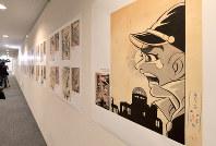 原爆資料館で開かれている「はだしのゲン」の扉絵展での展示=広島市中区で2017年7月21日午前9時5分、山田尚弘撮影