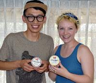 手作り豆乳アイスを販売する東野雄史さん(左)、マーシーさん夫妻=滋賀県長浜市余呉町今市で、若本和夫撮影