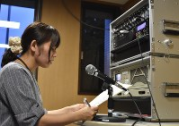 Yuko Adachi reads disaster-related information during the radio station's inaugural broadcast on July 21, 2017, in the Haki district of Asakura, Fukuoka Prefecture. (Mainichi)