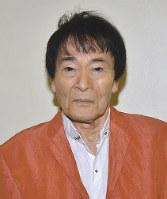 平尾昌晃さん 79歳=作曲家(7月21日死去)