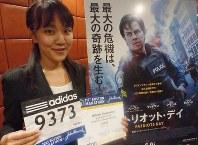 2013年4月のボストンマラソン連続テロ事件に遭遇した梅松瞳さん。手にしているのは当時のゼッケンなど=東京都千代田区で、明珍美紀撮影
