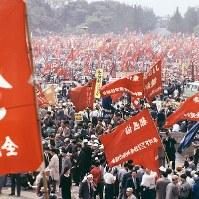 労働運動高揚期、東京・神宮外苑のメーデー会場。65万人が集まったという=1963年