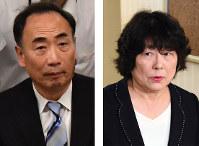 Former Moritomo Gakuen chairman Yasunori Kagoike, left, and his wife Junko (Mainichi)