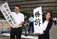Those involved with Osaka Korean High School hold up banners after the Osaka District Court ruled the central government's denial of tuition waivers to Korean high schools was illegal, in Osaka's Kita Ward on July 28, 2017. The banner on the left reads,
