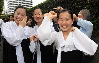 Court rules gov't subsidy denial to pro-Pyongyang schools