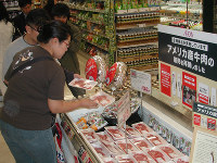 In this 2008 file photo, customers at a supermarket in Tokyo shop for American beef. (Mainichi)