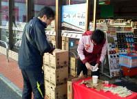 地震発生後に営業を続ける熊本県益城町のセブン-イレブン=セブン&アイHD提供