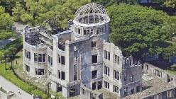 広島市の平和記念公園の対岸にある原爆ドーム