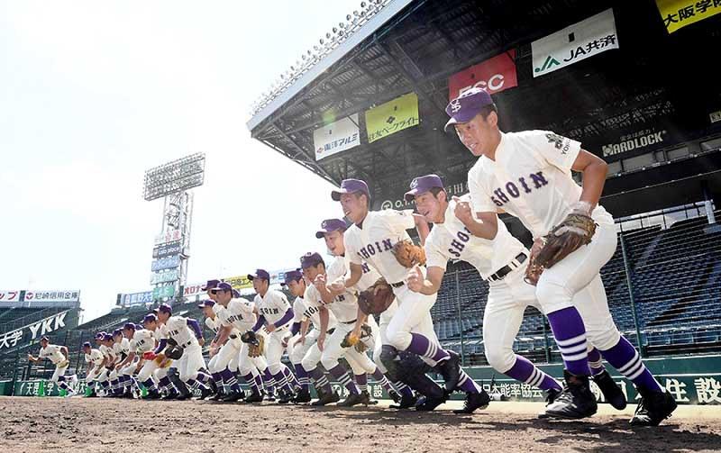 「野球 夢」の画像検索結果