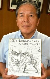 「進撃の巨人」のイラストを披露する、諫山創さんの父、光夫さん=大分県日田市役所で2017年8月7日、楢原義則撮影