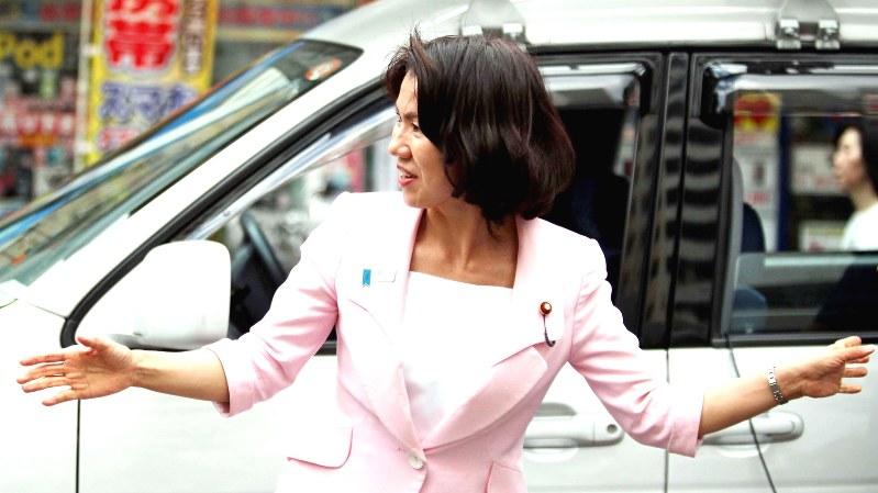豊田真由子衆院議員。政策秘書への暴言問題で自民党に離党届けを提出し、了承された=2017年6月4日、橋本政明撮影